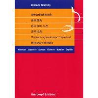 Wörterbuch Musik
