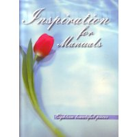Inspiration - for Manuals