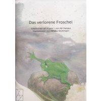Pampus, Aki - Das verlorene Froschei