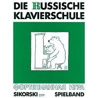 Die Russische Klavierschule - Spielband